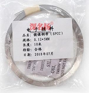 Kẽm hàn cell pin 0.12x5mm (10 mét)