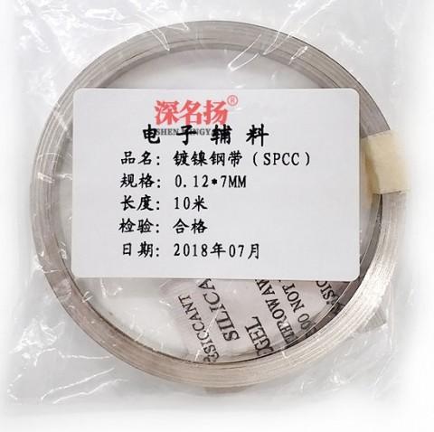Kẽm hàn cell pin 0.12x7mm (10 mét)