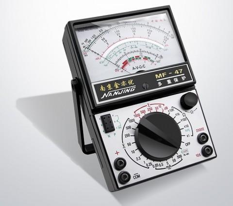 Đồng hồ kim MF47 ( không loa)