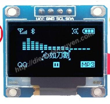 LCD OLED12864 0.96Inch I2C Blue